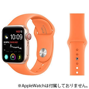 VPG シリコンAppleWatchバンド 38-40mm用 オレンジ AW-SI01OR