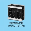 SBS-WM-DB_set